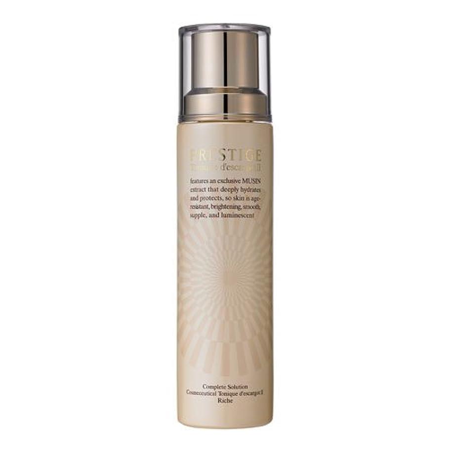 多様な有名なセミナーIt's skin(イッツスキン) かたつむり成分配合 プレステージ トニック エスカルゴ 化粧水 140ml しっとりタイプ