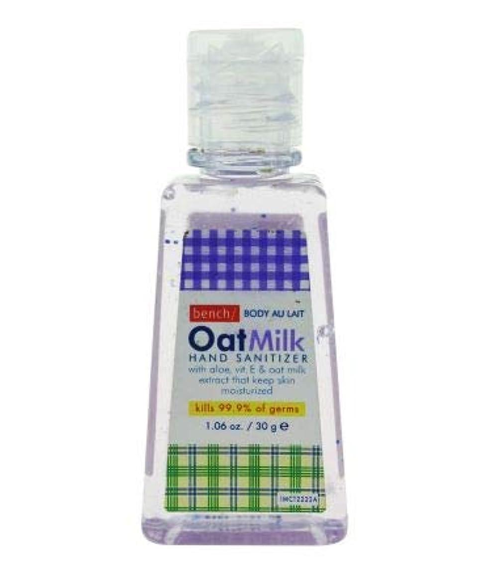 ギャザーステレオタイプBENCH/Oat Milk HAND SANITIZER 30g 2pc Set【PHILIPPINES】