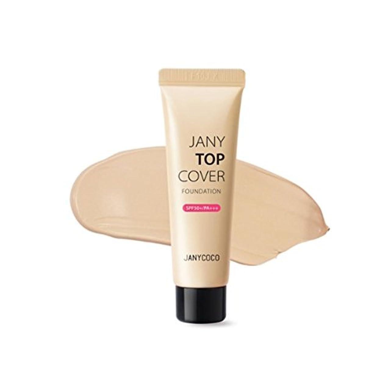 痛み備品鎮静剤ジェニーココジェニートップカバーファンデーション(SPF50+/PA+++)30ml 2カラー、Janycoco Jany Top Cover Foundation (SPF50+/PA+++) 30ml 2 Colors...