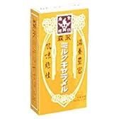 森永 ミルクキャラメル 12粒 (10個入)