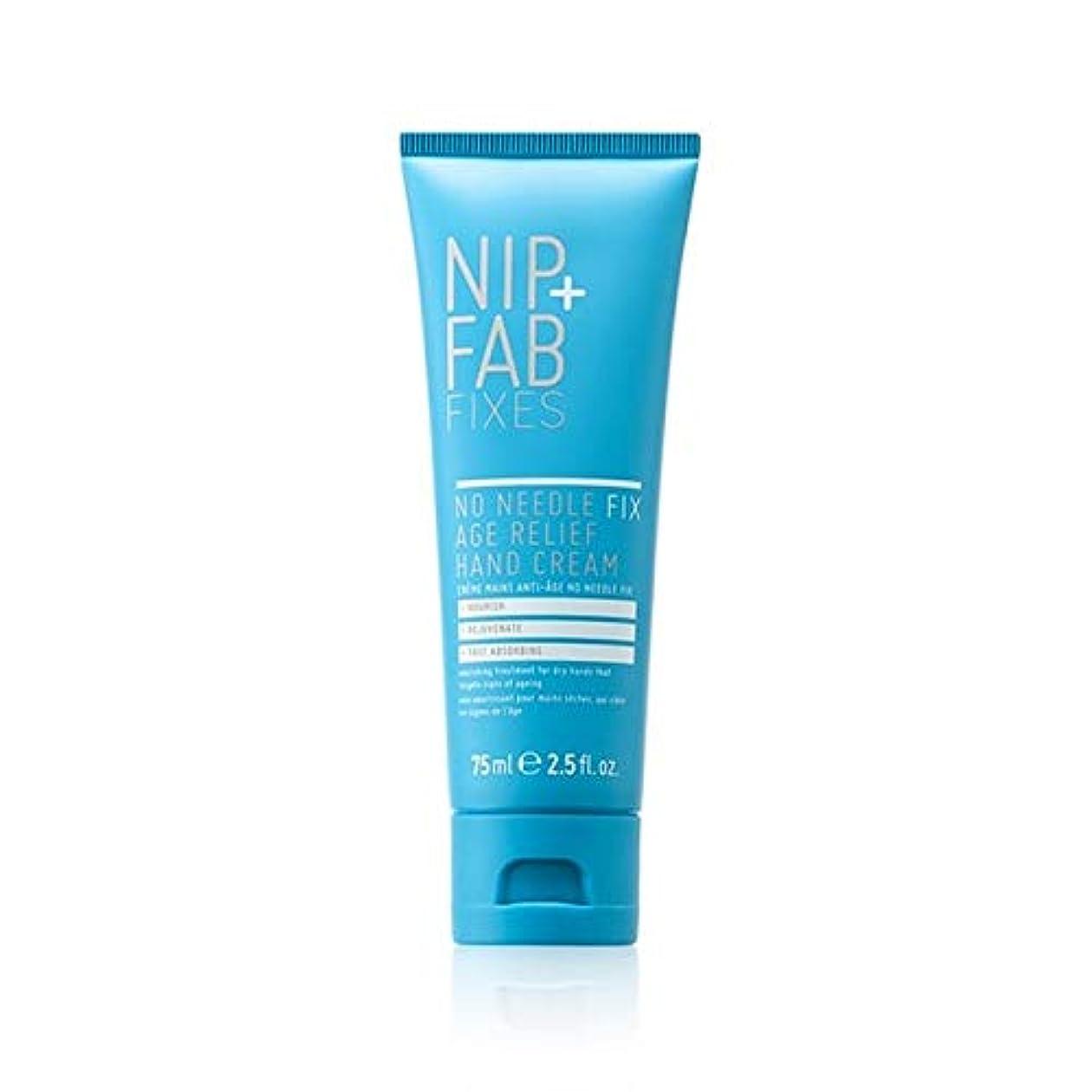迷惑知覚的検査[Nip & Fab ] 何針修正年齢リリーフハンドクリームをファブない+ニップ - Nip+Fab No Needle Fix Age Relief hand cream [並行輸入品]