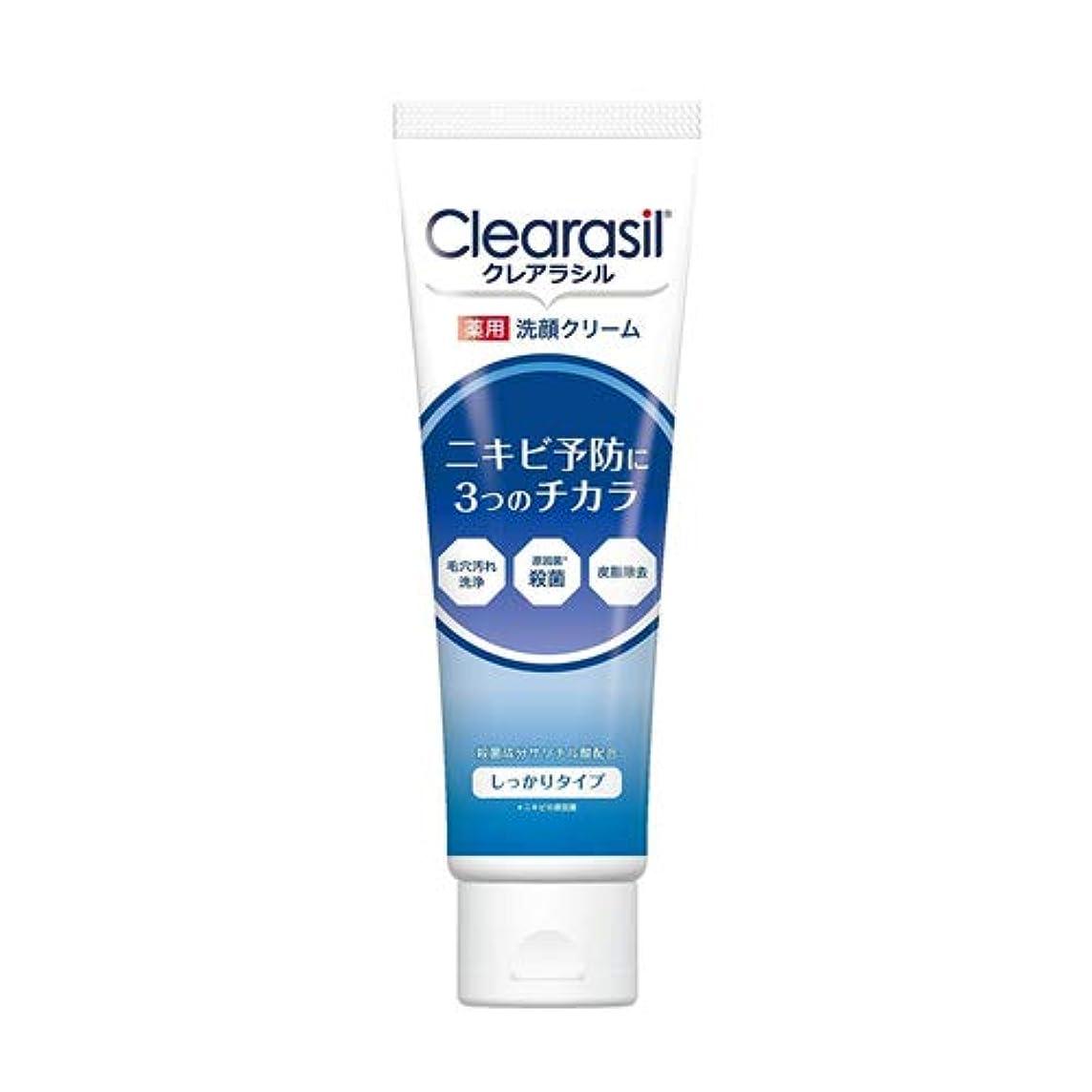 教えバンカーエンターテインメントクレアラシル 薬用 洗顔クリーム しっかりタイプ 120g 【医薬部外品】