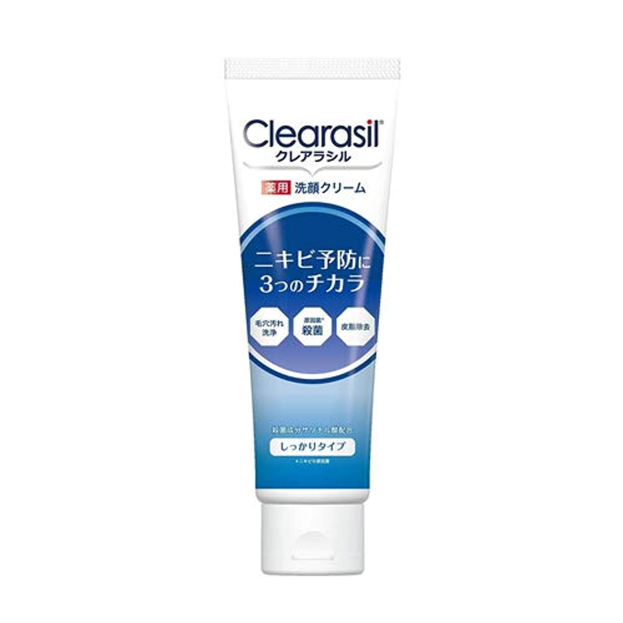 神経抜け目のない面倒クレアラシル 薬用 洗顔クリーム しっかりタイプ 120g 【医薬部外品】