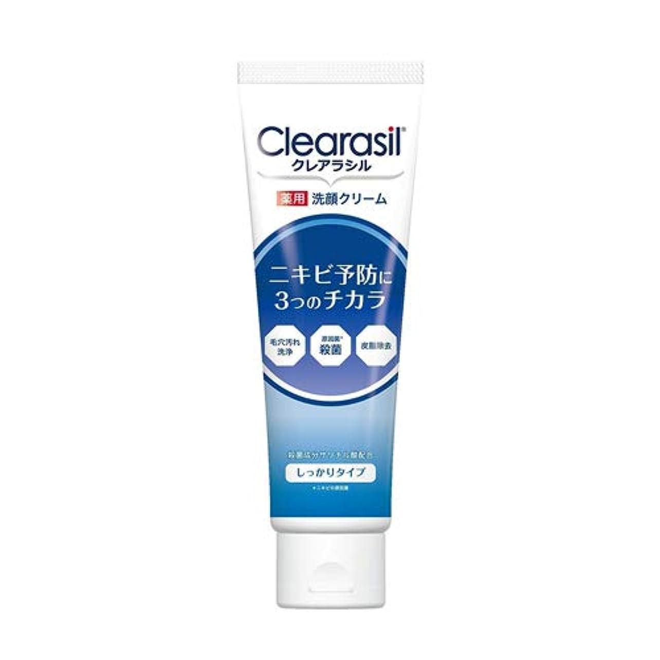 記事抽象化パーティークレアラシル 薬用 洗顔クリーム しっかりタイプ 120g 【医薬部外品】