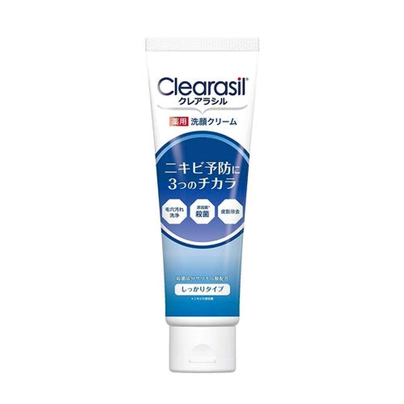 杖連鎖防水クレアラシル 薬用 洗顔クリーム しっかりタイプ 120g 【医薬部外品】