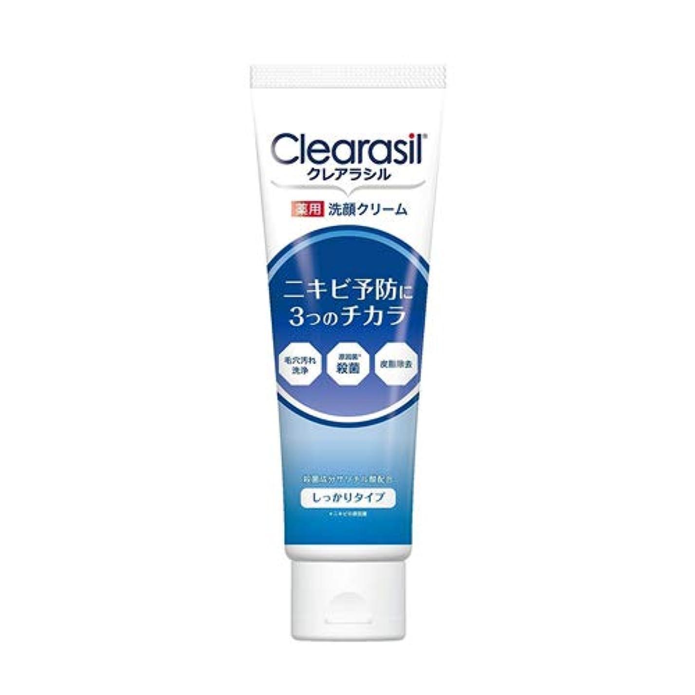 塩辛い脱臼する同種のクレアラシル 薬用 洗顔クリーム しっかりタイプ 120g 【医薬部外品】