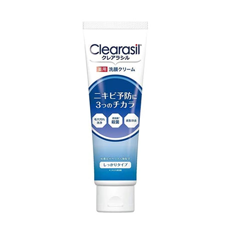 健康的コンテスト素晴らしきクレアラシル 薬用 洗顔クリーム しっかりタイプ 120g 【医薬部外品】