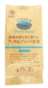 ひしわ 農薬を使わずに育てたアッサムブレンド紅茶リーフ 100g