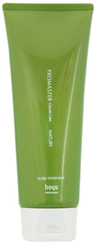 可愛い浸透するレギュラープロマスター カラーケア ナチュリー スキャルプ&ヘアトリートメント 200g