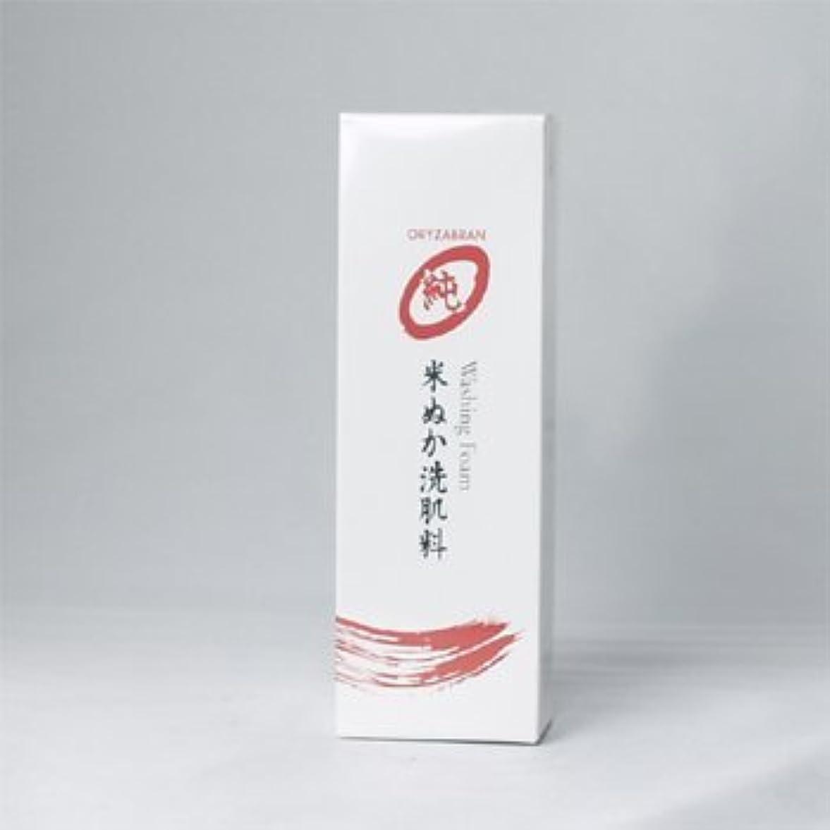 オリザ純 ウォッシングフォーム 100g