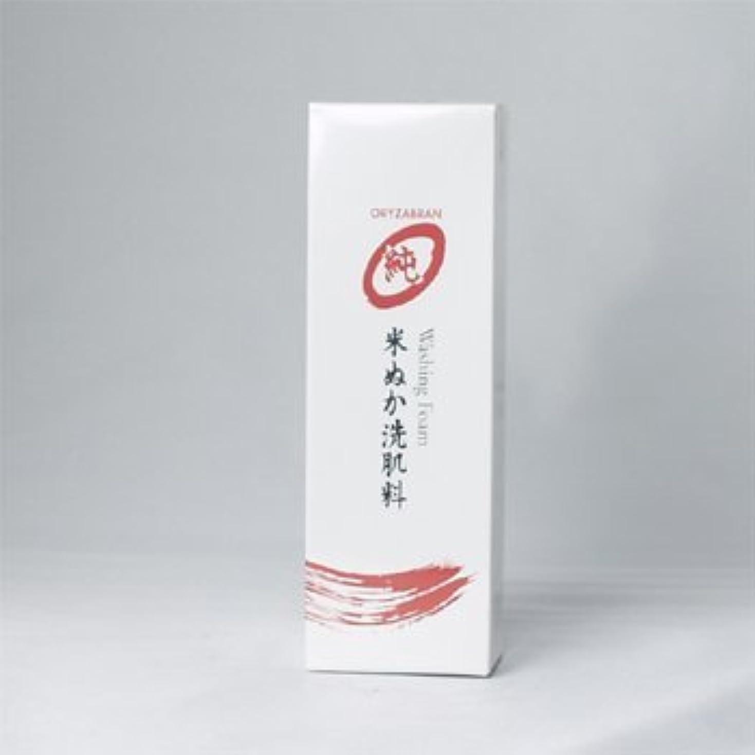 オーバーフローパテ感染するオリザ純 ウォッシングフォーム(米ぬか洗肌料)100g x3本セット