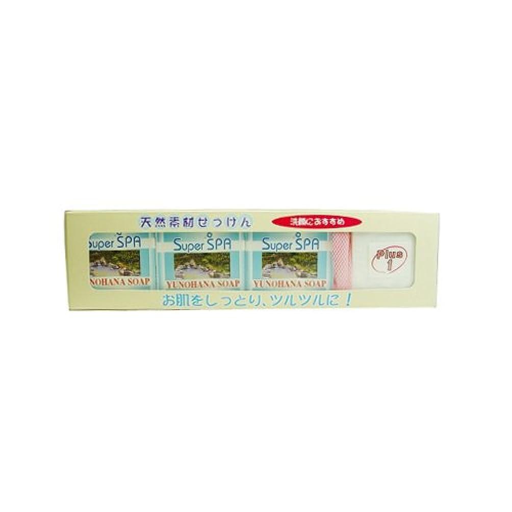 インスタント弱い加入湯の花石鹸(天然素材石鹸)‐KH212283