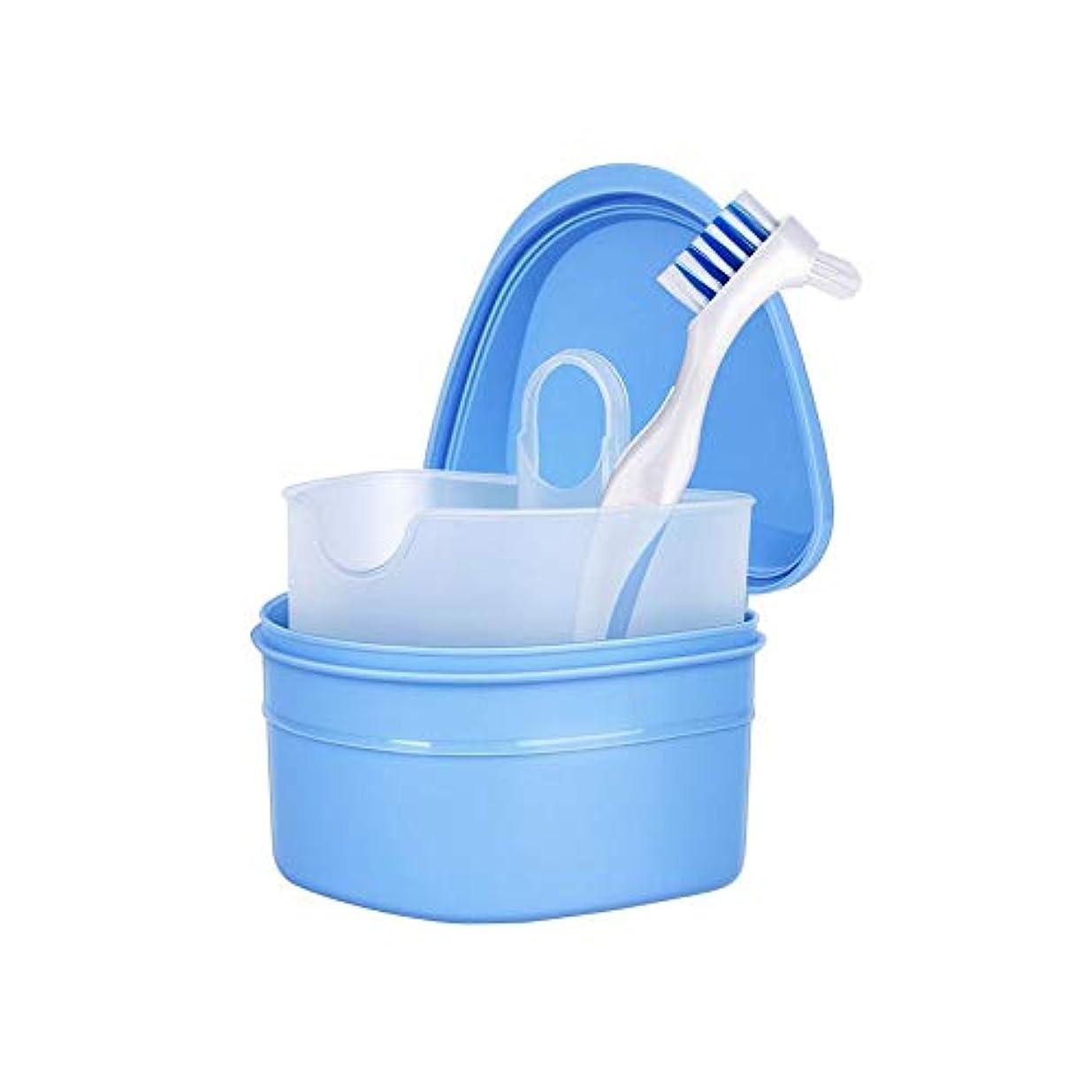 福祉家族エクステント入れ歯ケース 入れ歯収納 ブラシ付 義歯箱 リテーナーボックス 防水 軽量 ミニ 携帯用 家庭 旅行 出張 義歯収納容器