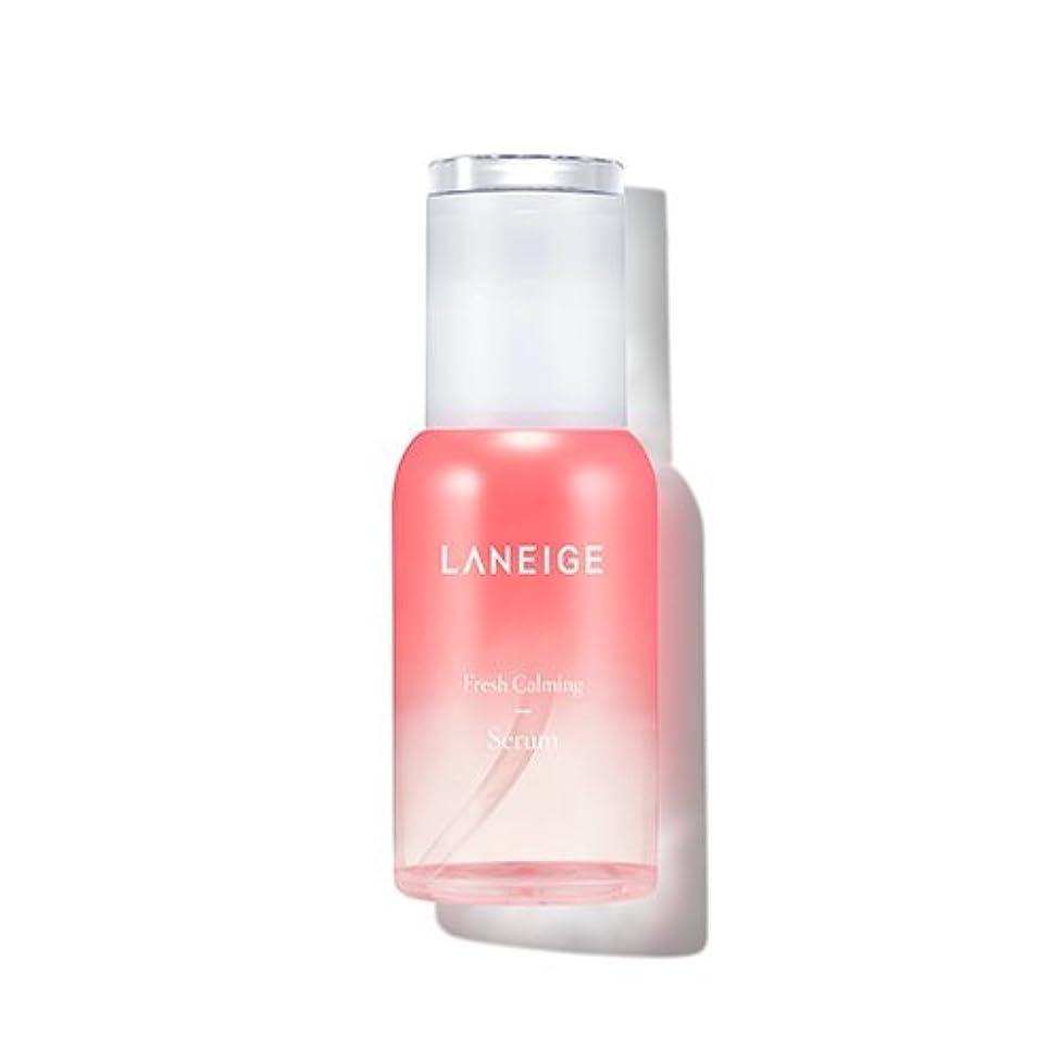 可能体忍耐[New] LANEIGE Fresh Calming Serum 80ml/ラネージュ フレッシュ カーミング セラム 80ml [並行輸入品]