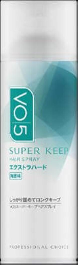 本質的に一口買い手サンスター VO5 ヘアスプレイスーパーキープ エクストラハード 無香料 330g (スタイリングヘアースプレー)×24点セット (4901616309869)