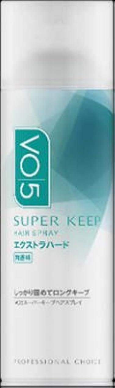 ジェーンオースティン有名人ジョージバーナードサンスター VO5 ヘアスプレイスーパーキープ エクストラハード 無香料 330g (スタイリングヘアースプレー)×24点セット (4901616309869)