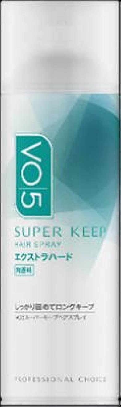 陽気な勝者墓地サンスター VO5 ヘアスプレイスーパーキープ エクストラハード 無香料 330g (スタイリングヘアースプレー)×24点セット (4901616309869)