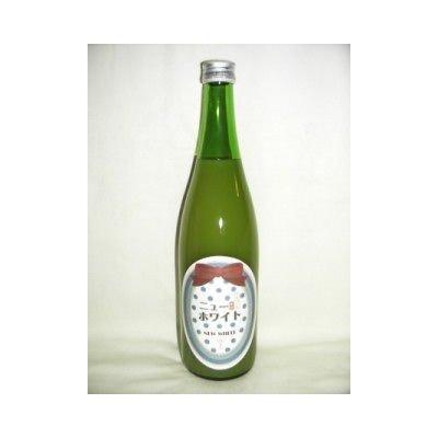 ニューホワイト梅酒 720ml 8度 [寒紅梅酒造 三重県 梅酒 日本酒ベース]