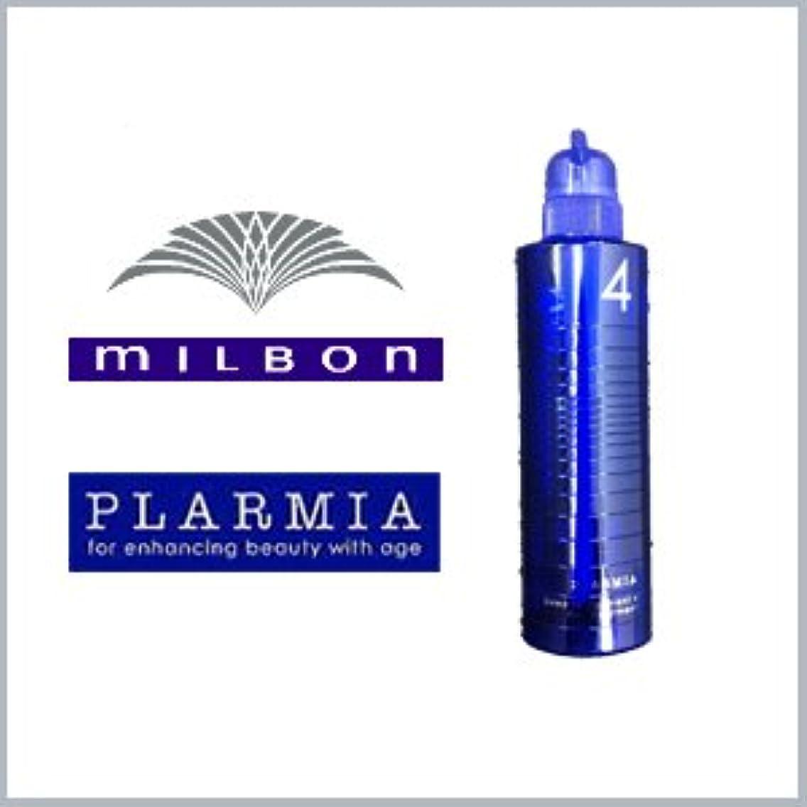プランテーションミス活気づくミルボン プラーミア ディープエナジメント4 空容器 500g