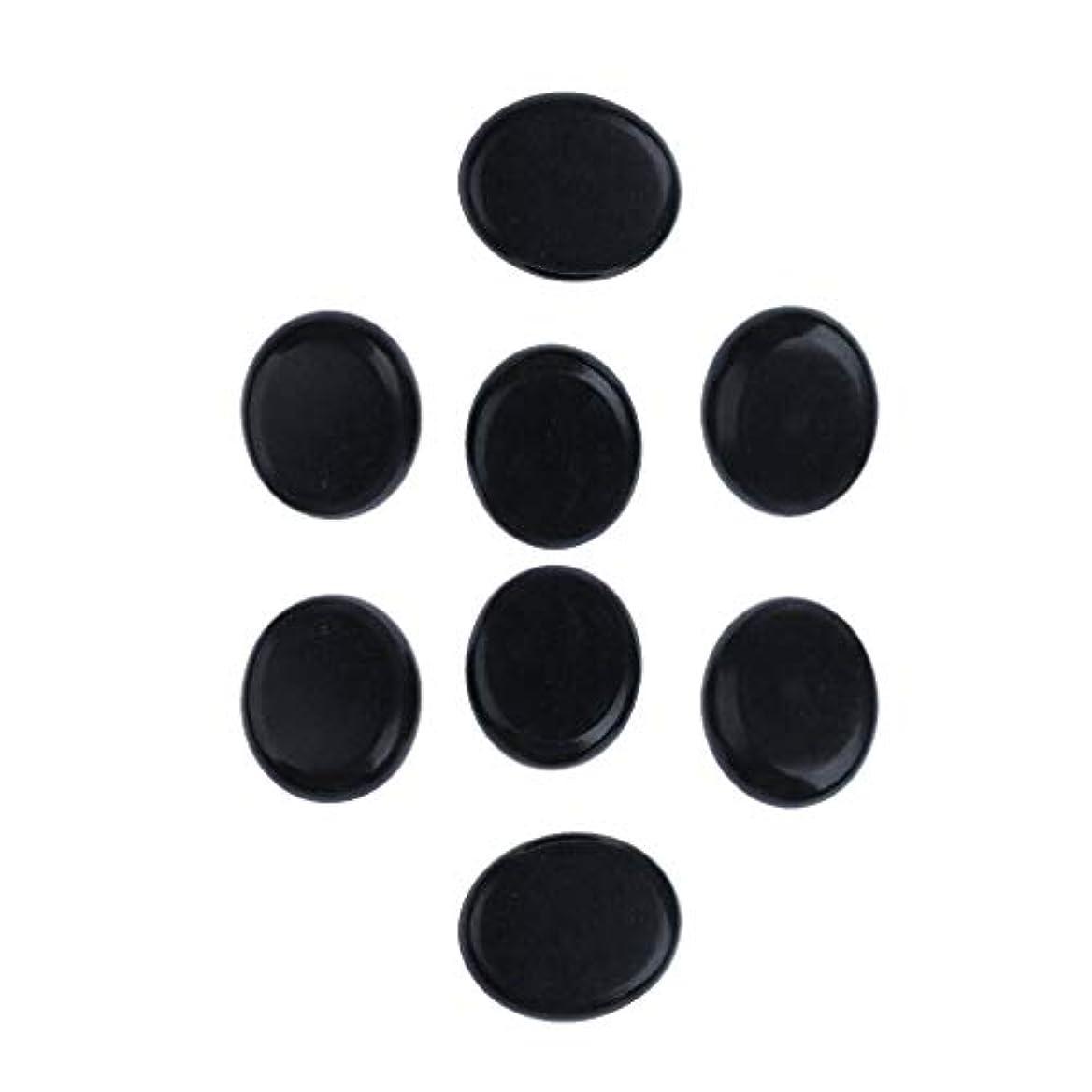 カメ標準自己尊重SM SunniMix マッサージ石 マッサージストーン 天然石ホットストーン 火山岩 マッサージ用 スパ 8ピース