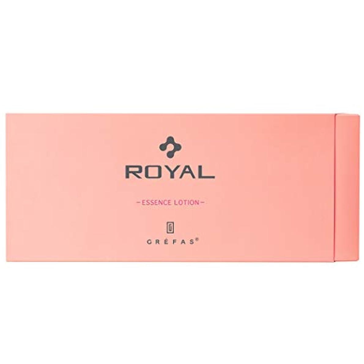 順番インシデント蓮GREFAS ROYAL【グレファスロイアル】化粧水 エッセンスローション プラセンタエキス 1.3ml×90袋