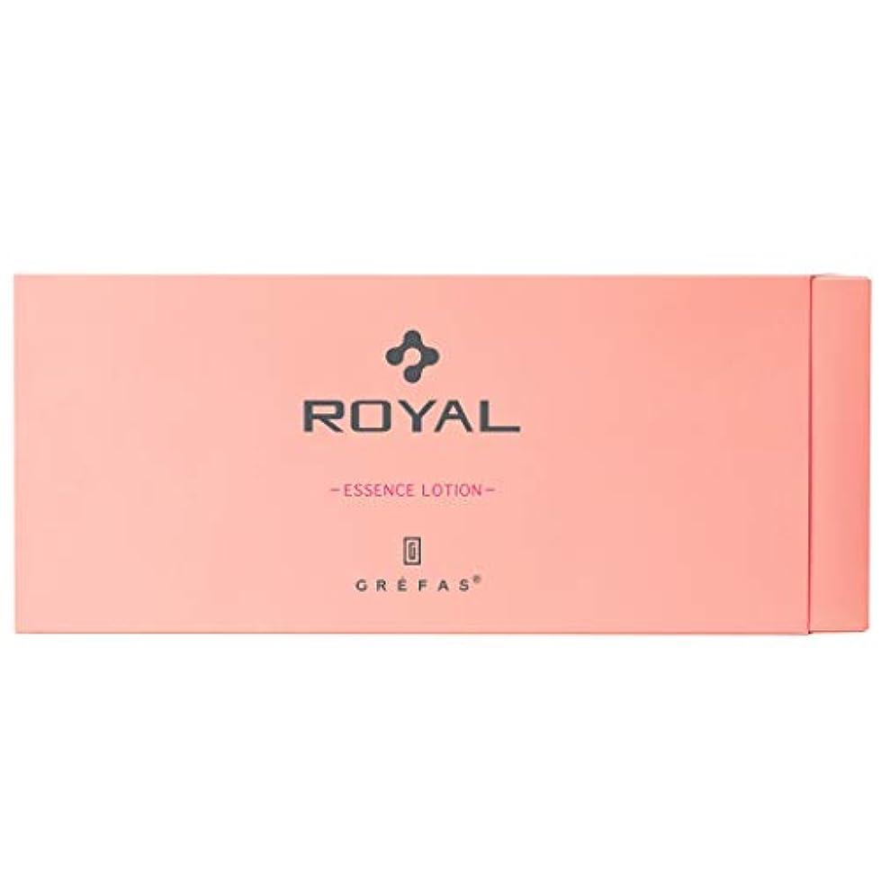 船二層副詞GREFAS ROYAL【グレファスロイアル】化粧水 エッセンスローション プラセンタエキス 1.3ml×90袋