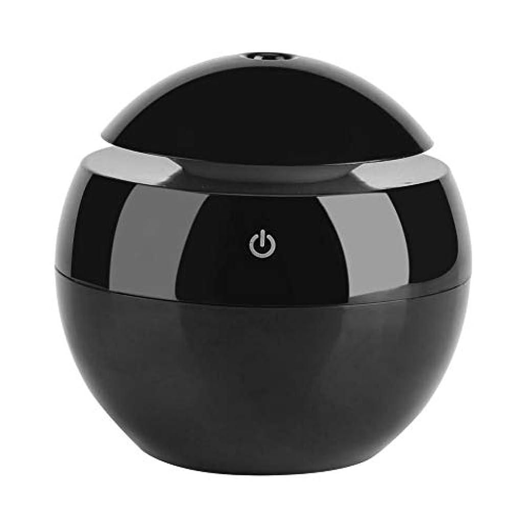 ベッドスリッパ深遠エッセンシャルオイルディフューザー、USB超音波クールミスト加湿器LEDタッチアロマアロマセラピー加湿器空気清浄機(ブラック)