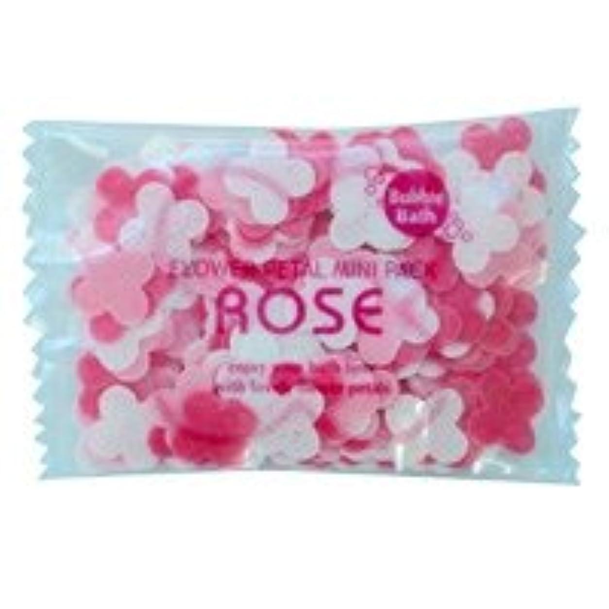 距離キャメル憧れフラワーペタル バブルバス ミニパック「ローズ」20個セット ハッピーな気分になりたい日に幸福感で包んでくれる華やかなローズの香り