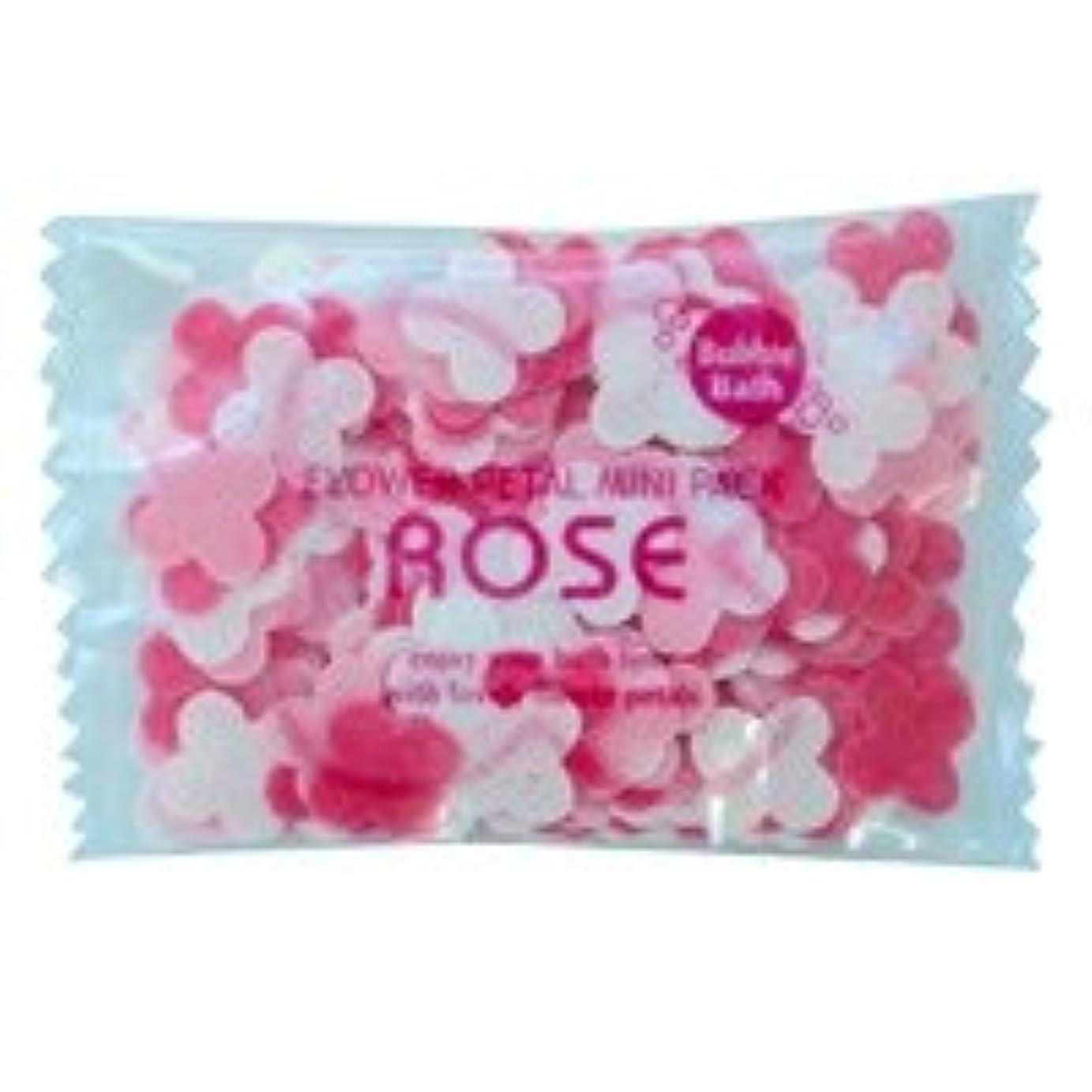 ロースト決定つづりフラワーペタル バブルバス ミニパック「ローズ」20個セット ハッピーな気分になりたい日に幸福感で包んでくれる華やかなローズの香り