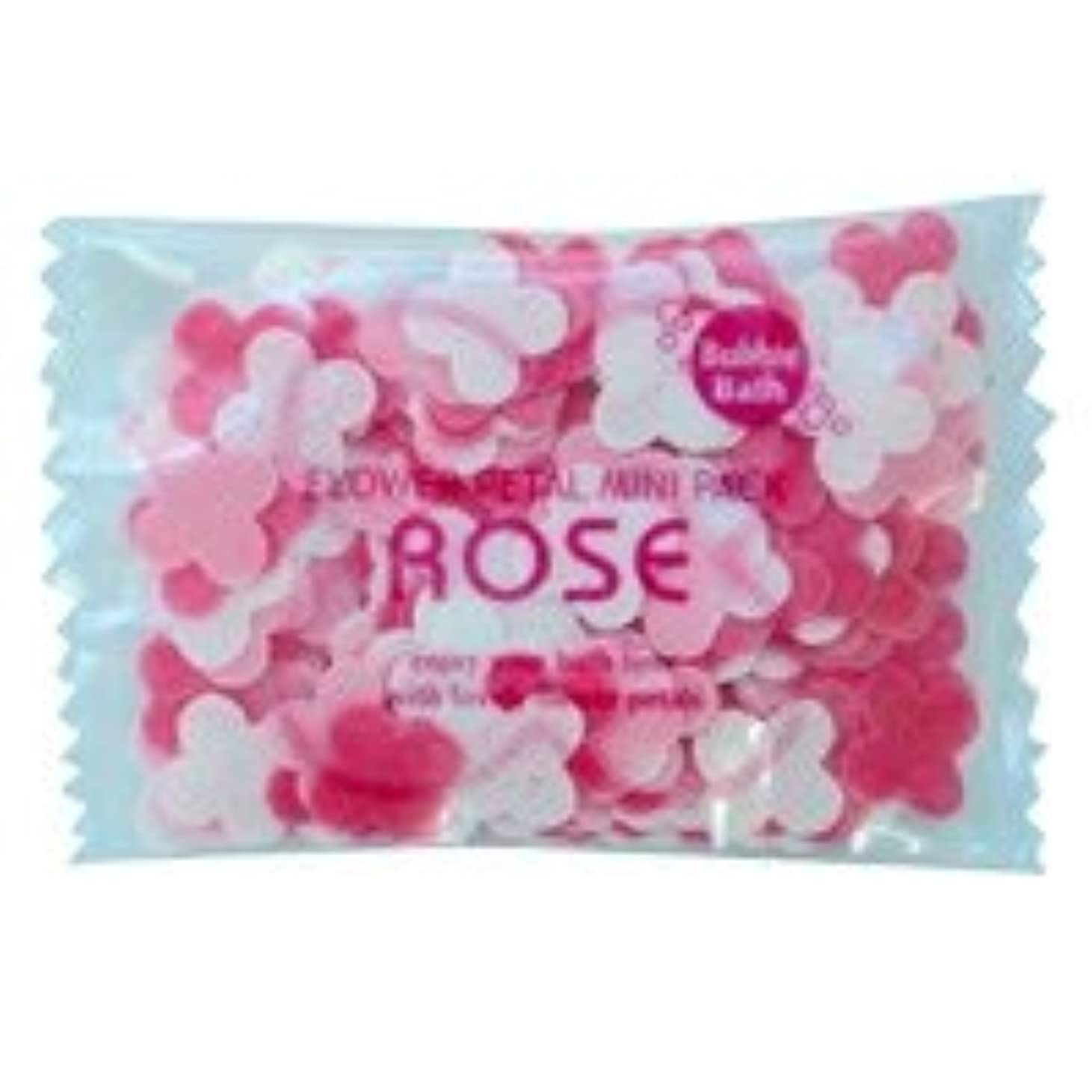 恒久的誇りに思う好戦的なフラワーペタル バブルバス ミニパック「ローズ」20個セット ハッピーな気分になりたい日に幸福感で包んでくれる華やかなローズの香り
