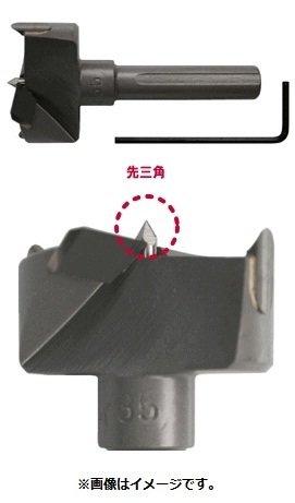 STAR-M No.13D-350 超硬丁番錐(先三角) 35.0 スターエム