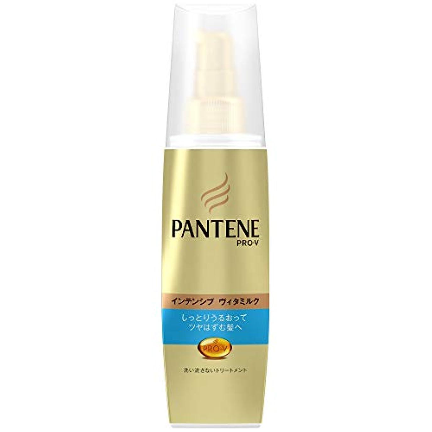 セラフ鎖確かなパンテーン 洗い流さないトリートメント インテンシブヴィタミルク パサついてまとまらない髪用 100ml