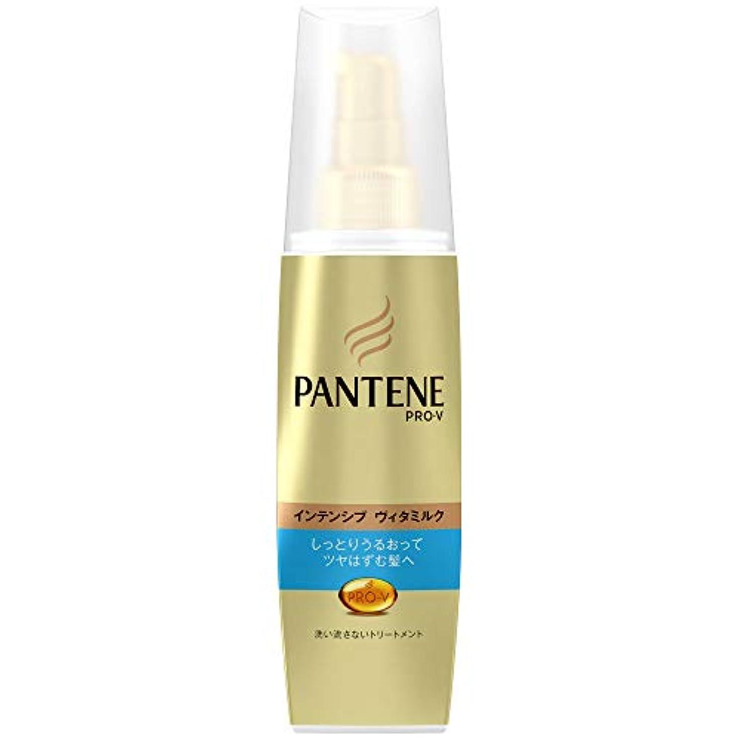 医薬ゲートウェイ寝るパンテーン 洗い流さないトリートメント インテンシブヴィタミルク パサついてまとまらない髪用 100ml