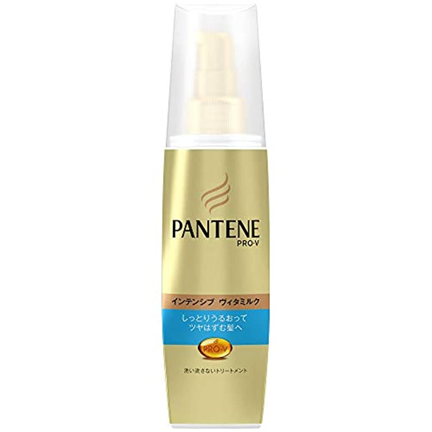 顕著豊富な楽しいパンテーン 洗い流さないトリートメント インテンシブヴィタミルク パサついてまとまらない髪用 100ml