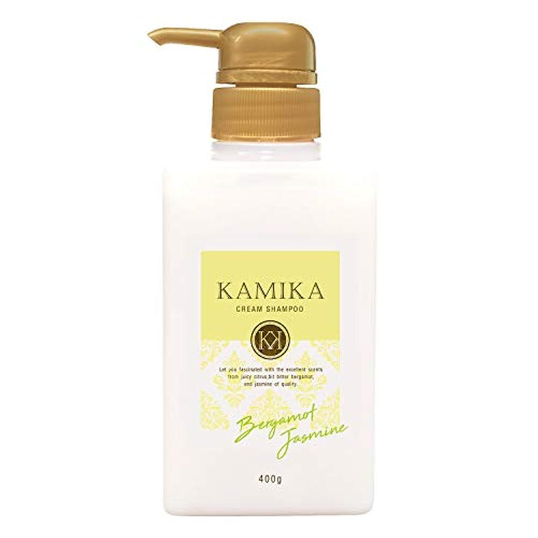 拳手錠シソーラス夏限定ベルガモットジャスミンの香り 黒髪クリームシャンプー KAMIKA(カミカ) 自然派オールインワンシャンプー 幹細胞配合 (1)