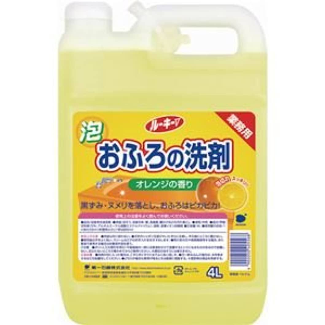 ロッドキャッチ決済(まとめ) 第一石鹸 ルーキーV おふろ洗剤 業務用 4L 1本 【×5セット】