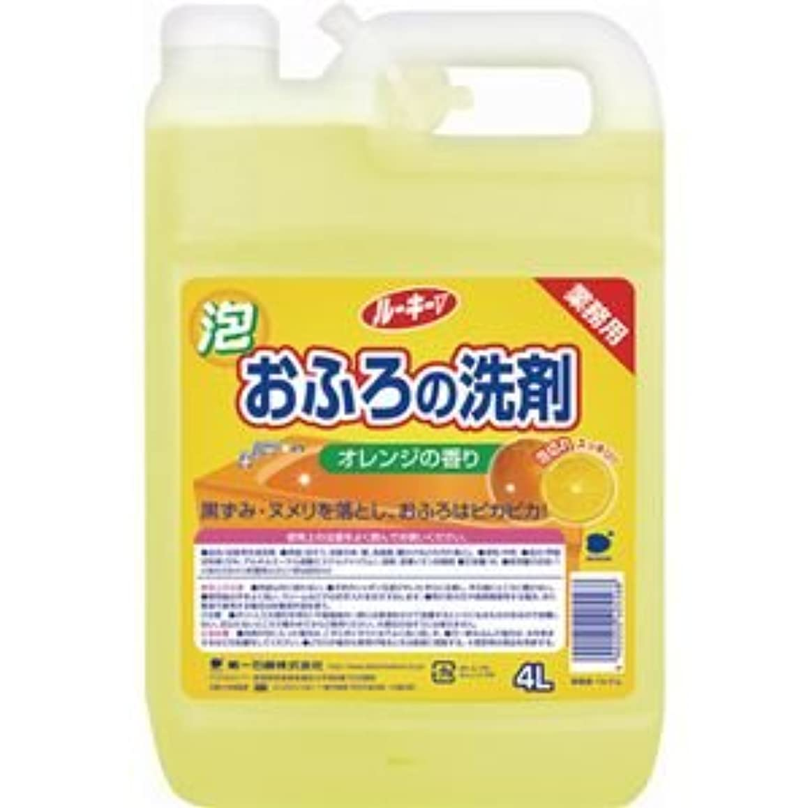 運動霧深い衝撃(まとめ) 第一石鹸 ルーキーV おふろ洗剤 業務用 4L 1本 【×5セット】