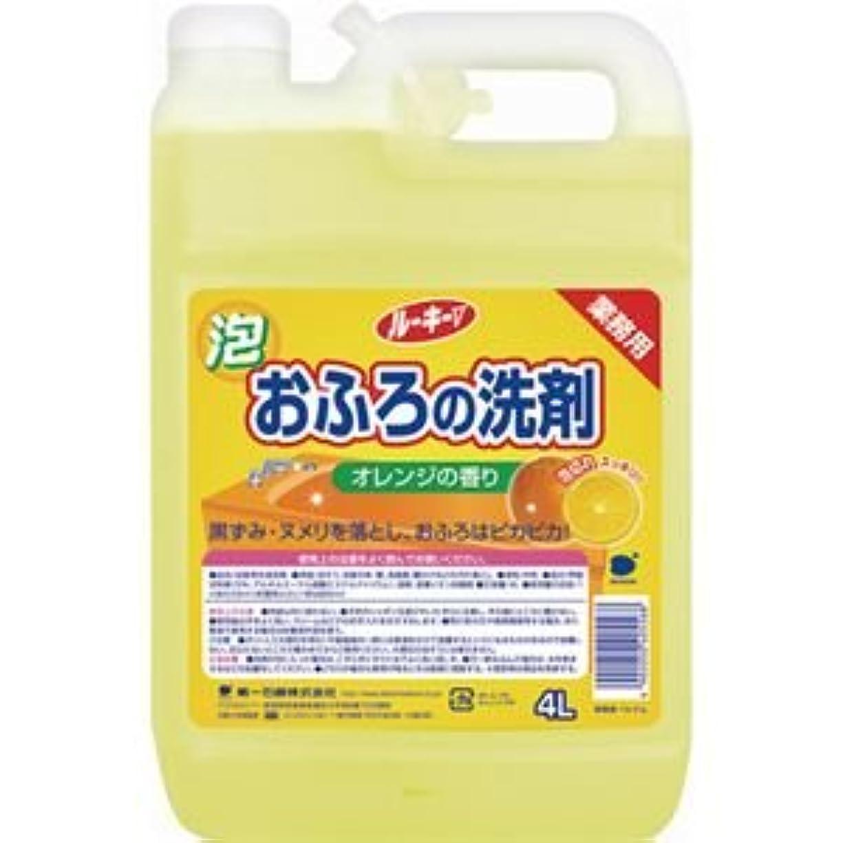 モートひいきにする無力(まとめ) 第一石鹸 ルーキーV おふろ洗剤 業務用 4L 1本 【×5セット】