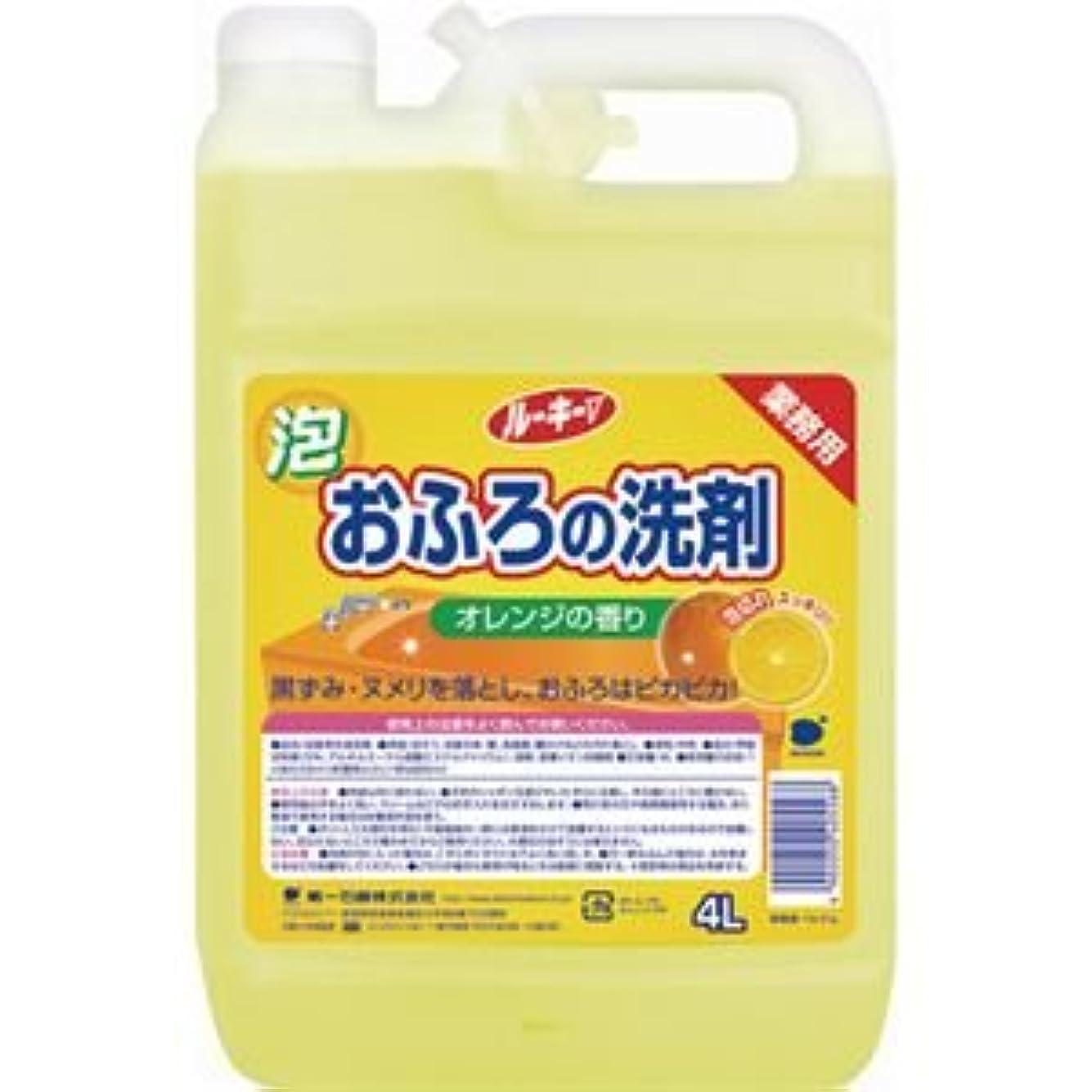 現象起訴する舗装する(まとめ) 第一石鹸 ルーキーV おふろ洗剤 業務用 4L 1本 【×5セット】