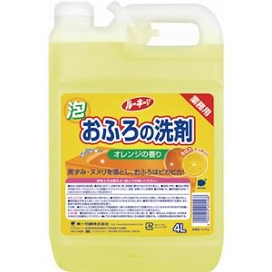 ワードローブ歩道どうしたの(まとめ) 第一石鹸 ルーキーV おふろ洗剤 業務用 4L 1本 【×5セット】