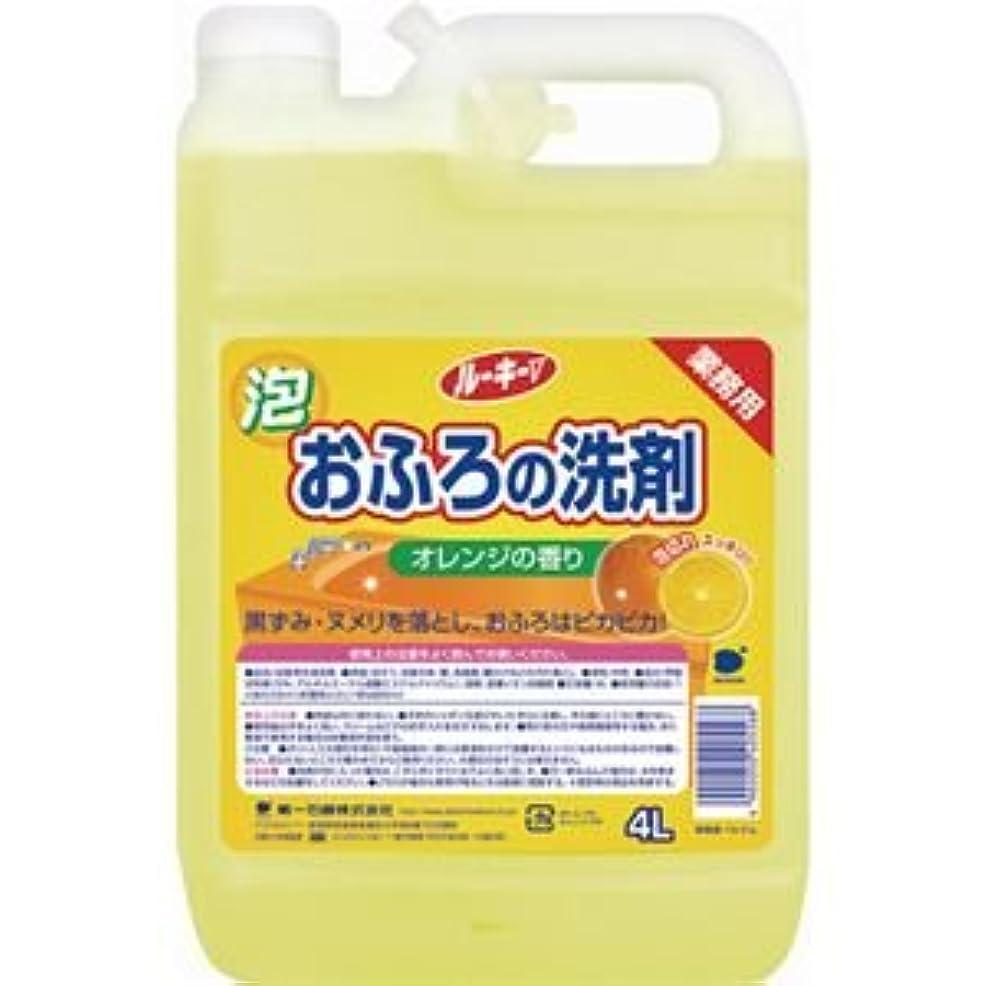 (まとめ) 第一石鹸 ルーキーV おふろ洗剤 業務用 4L 1本 【×5セット】