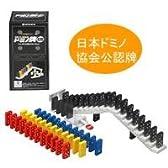 日本ドミノ協会公認 ドミノ牌120