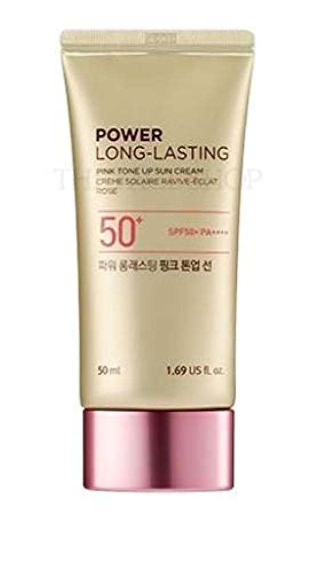 船外精査するフィットネスザフェイスショップ/THE FACE SHOP Power Long-Lasting Tone Up Sun Cream #02.Light Pink [並行輸入品]
