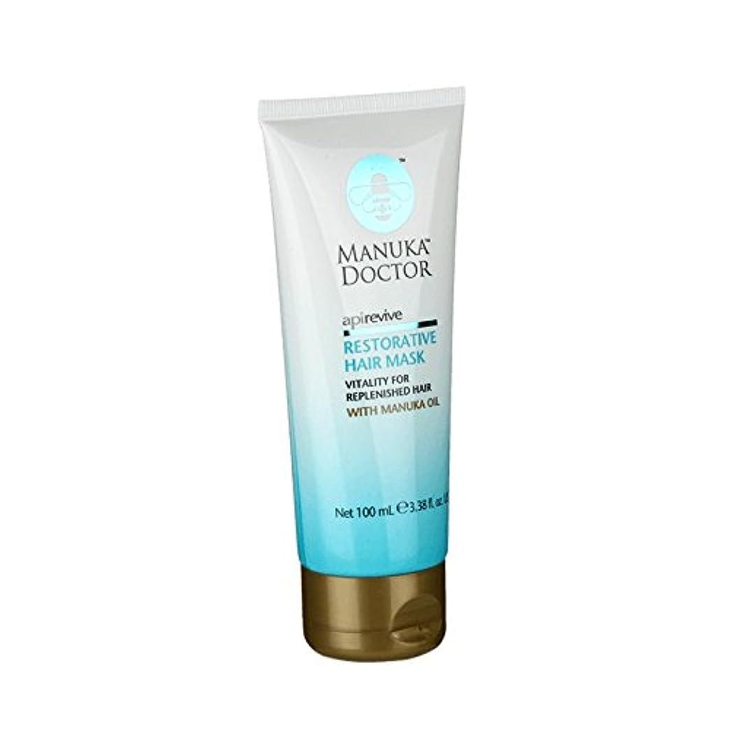 つぶやき服を着るクリックManuka Doctor Restorative Hair Mask 100ml (Pack of 6) - マヌカドクター修復ヘアマスク100ミリリットル (x6) [並行輸入品]