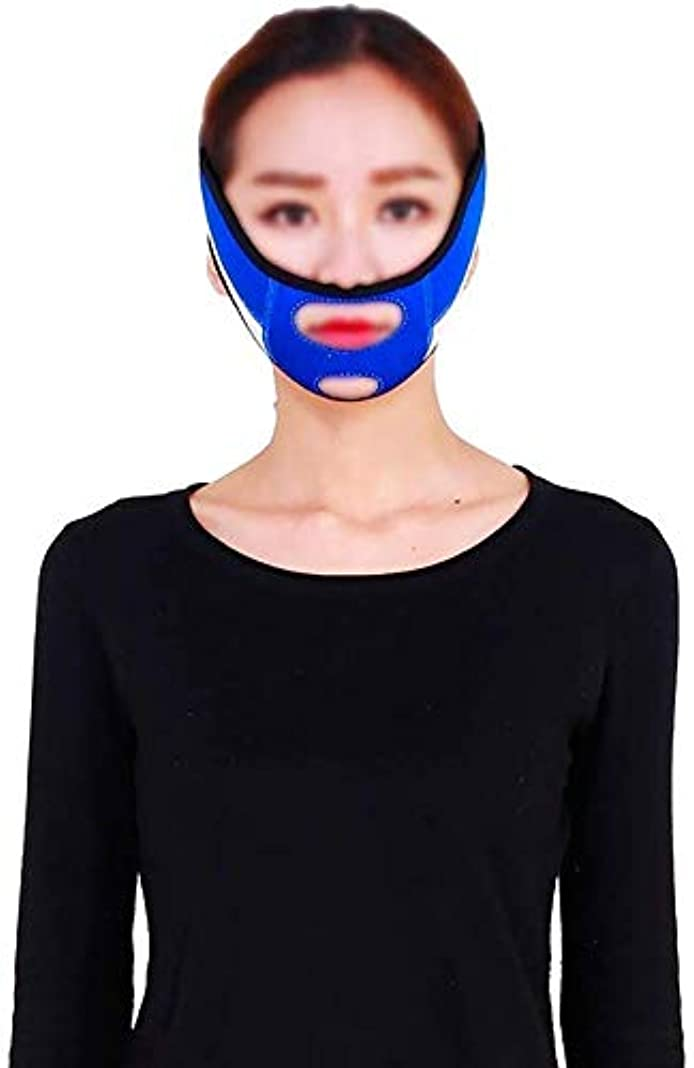 予定形状インシュレータ美しさと実用的な引き締めフェイスマスク、口を調整して垂れ下がった肌を縮小する小さなVフェイスアーティファクトリフティングマスク滑り止め弾性ストレッチ包帯