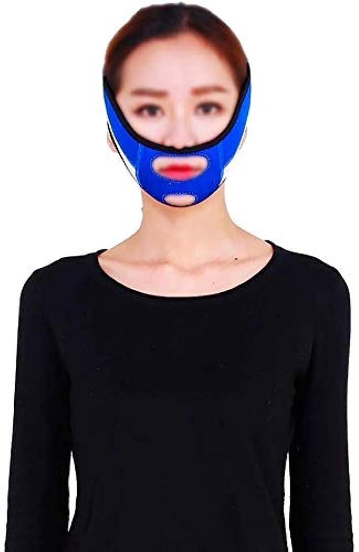 メンテナンス良心魔術美しさと実用的な引き締めフェイスマスク、口を調整して垂れ下がった肌を縮小する小さなVフェイスアーティファクトリフティングマスク滑り止め弾性ストレッチ包帯
