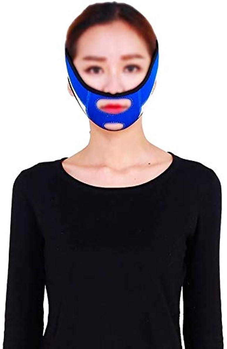 元気命令み美しさと実用的な引き締めフェイスマスク、口を調整して垂れ下がった肌を縮小する小さなVフェイスアーティファクトリフティングマスク滑り止め弾性ストレッチ包帯