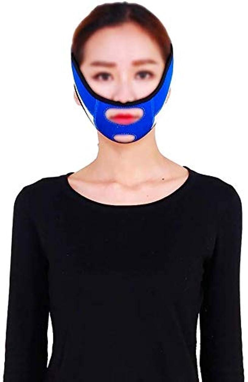 バブル些細影のある美しさと実用的な引き締めフェイスマスク、口を調整して垂れ下がった肌を縮小する小さなVフェイスアーティファクトリフティングマスク滑り止め弾性ストレッチ包帯