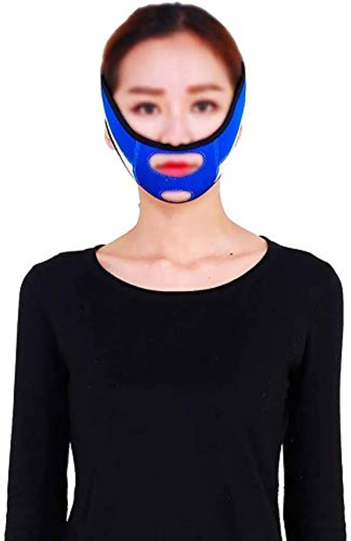 大陸資料ラッカス美しさと実用的な引き締めフェイスマスク、口を調整して垂れ下がった肌を縮小する小さなVフェイスアーティファクトリフティングマスク滑り止め弾性ストレッチ包帯