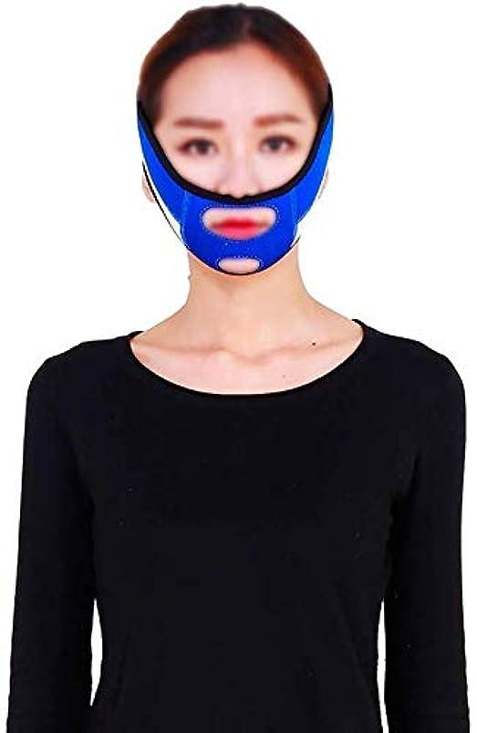 試験階層せせらぎ美しさと実用的な引き締めフェイスマスク、口を調整して垂れ下がった肌を縮小する小さなVフェイスアーティファクトリフティングマスク滑り止め弾性ストレッチ包帯